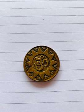 Old coin 1842