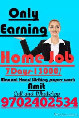 Home Job Weekly salary provide 13000