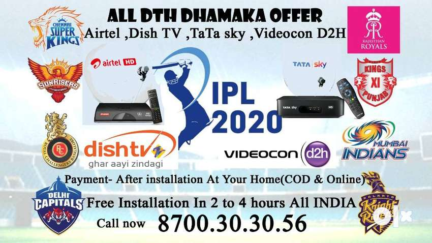 Airtel DTH Dishtv Tatasky Airtelhd Dish tv tata sky IPL SD&HD Videocon 0