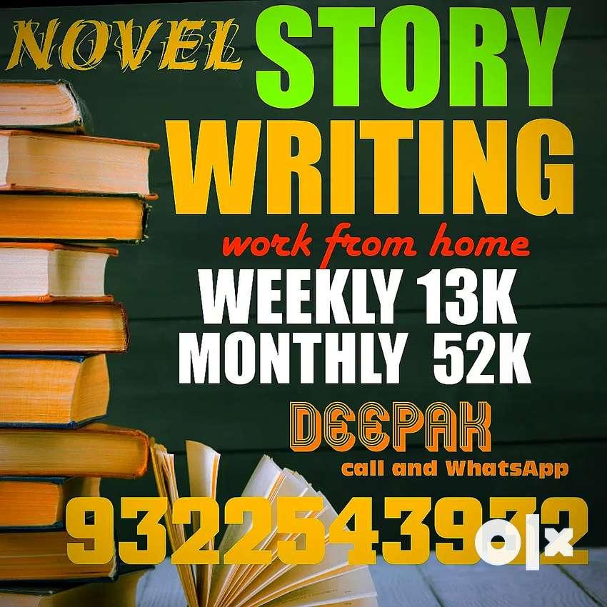 WEEKAY EARNING COPY WRITING HOUSEWIFE BEST WEEKLY 13 K