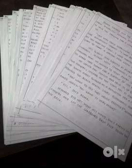I will write records.