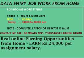 Govt Registered company ll Earn Rs.24000 monthly. Payment Guaranteed.