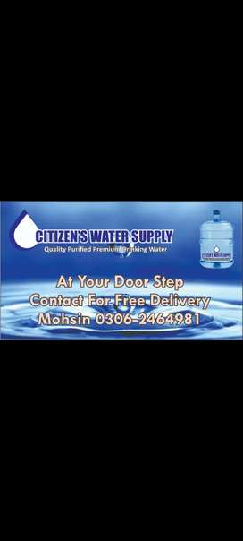 CITIZEN'S Water Supply R.O Treatment Mineral Water