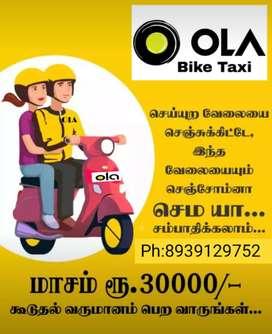 Ola bike taxy