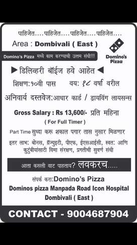 Full Time Job In Multinational Pizza Company