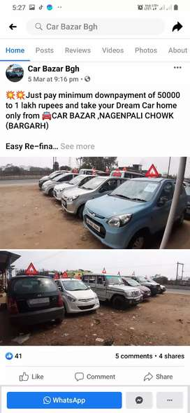 Cars at best price call for sale or purchase of best condition cars.