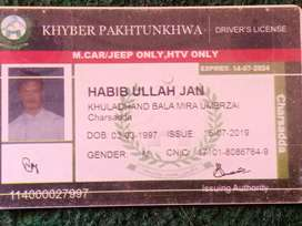 I am driver HTV  licence holder