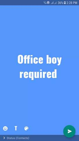 Office boy required