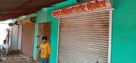 Shop available in Nehru ngqr smriti nagar