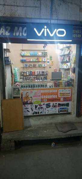 Perfect communication and mobile accessories shop