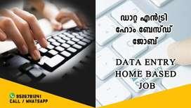പാർട്ട് ടൈം ജോബ്നല്ല ശമ്പളം
