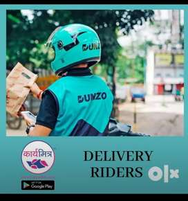 Hiring for delivery dunzo - Bandra location