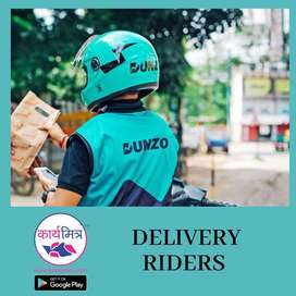 Hiring for Delivery boy -Dunzo