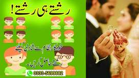 Muslim Families 100% True Rishta Available In Pakistan/Abroad