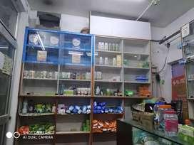 Medicine retail counter