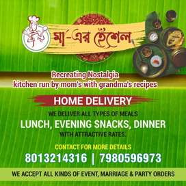 মা এর হেঁশেল  contact for home delivery of all type of foods