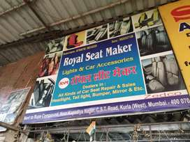Royal Seat maker- Available all  Car Seat