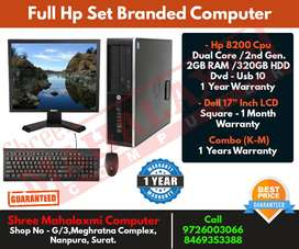 "HP Branded Computer Set / Intel Dual Core processor / 17"" LCD"