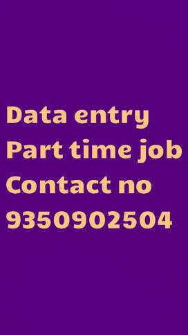 Data entry part time work from home and earn good income
