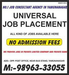 JOB IN YOUR HOME TOWN