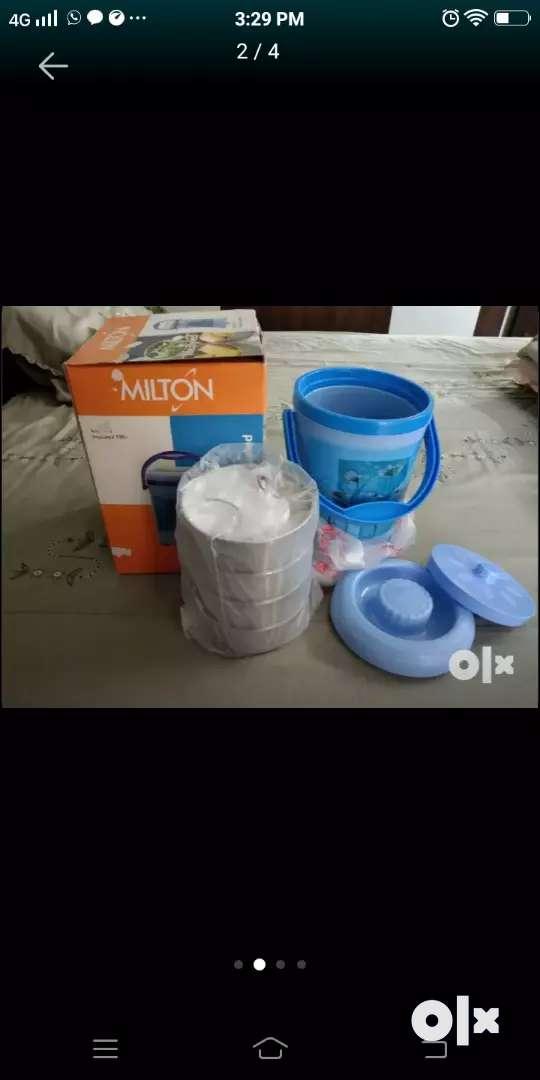 Milton lunch box 0