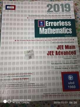 Errorless mathematics
