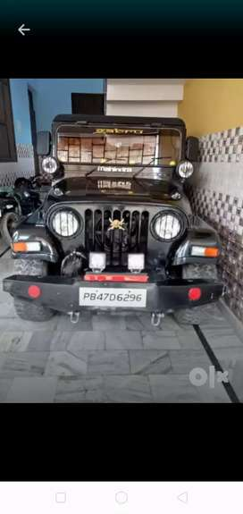 A-ONE condition modified thar