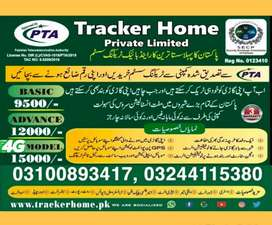 Now You can track your car through PC . PTA APPROVED
