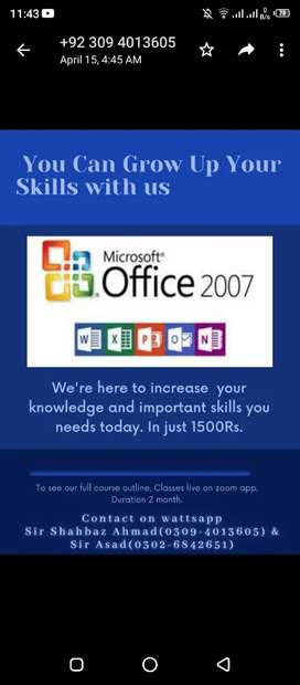 Need a MS office expert of about 5 yrs