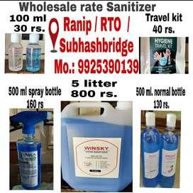 Sanitizer / hand rub