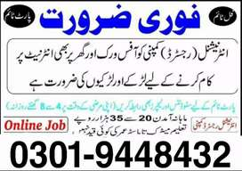 Teachers students staff required part time full time