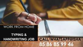 HANDWRITING JOB /DATA ENTRY JOB IN LUCKNOW (work from home)