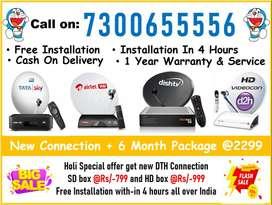Holi Offer Get New Tata sky HD Box Airteltv Dishtv Tatasky Book COD !!