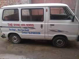 We need a Driver with car/van for school purpose