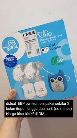 EBP Owl Edition