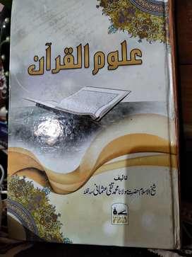 Urdu arabi teaching Quran learning