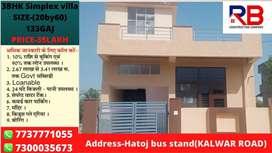 Big size 133 sq.yard simplex villa on Kalwar Road