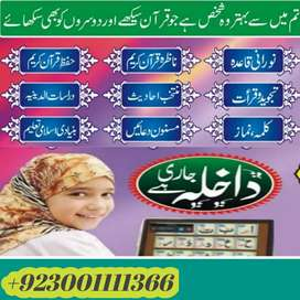Online Holly Quran learning