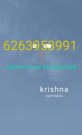 Call me for any class 9 books
