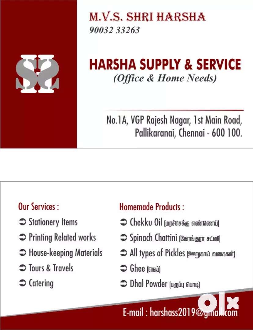 HARSHA SUPPLY AND SERVICE 0