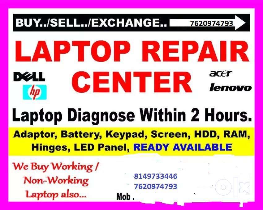 Repair Repair 100 % Repair Laptop & Desktop ! Any Problem ! Any Brand 0