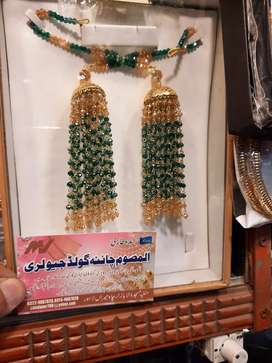 AIR RING Hand made fanoos jasi jewellery wasa rate