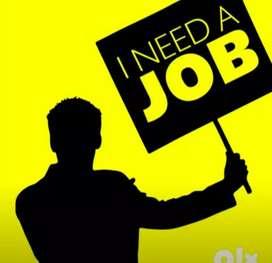 I Need A Job @salesman.