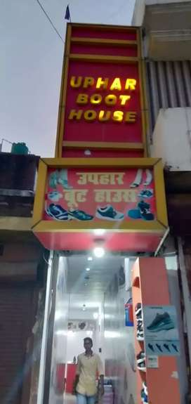 Running shop on sale on main chauraha of Durga Nagar