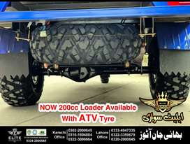 CARGO LOADER WITH ATV TYRES 200CC