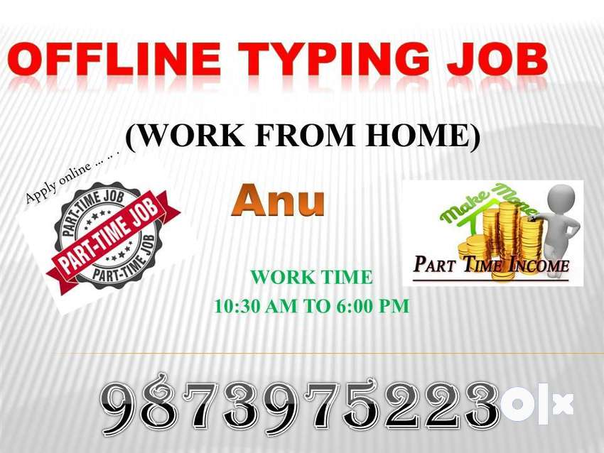 Home Based Part Time Job Offline HTML Typing Free Training Will Be Pro 0