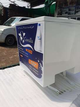 delivery box for milk supply