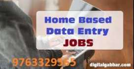*Required 120 urgent MF candidate/work from home