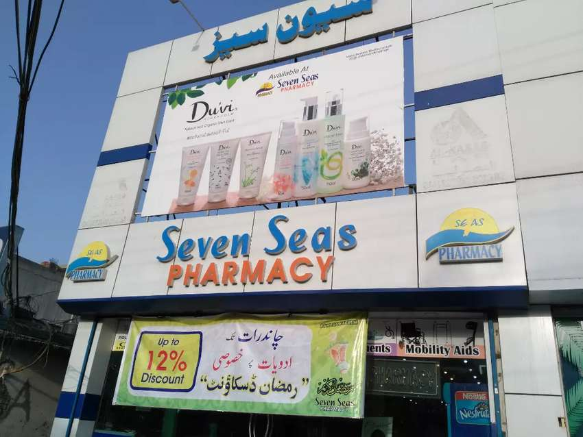Pharmacy experienced sales man required. Minimum 5 years experience 0