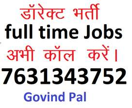 Full time job apply in helper,store keeper,supervisor  Fresher And Exp